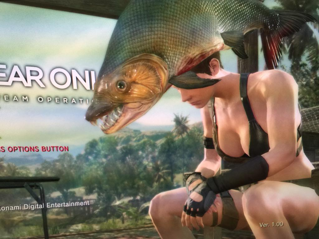 Скриншоты Metal Gear Online 3 с TGS - Изображение 1
