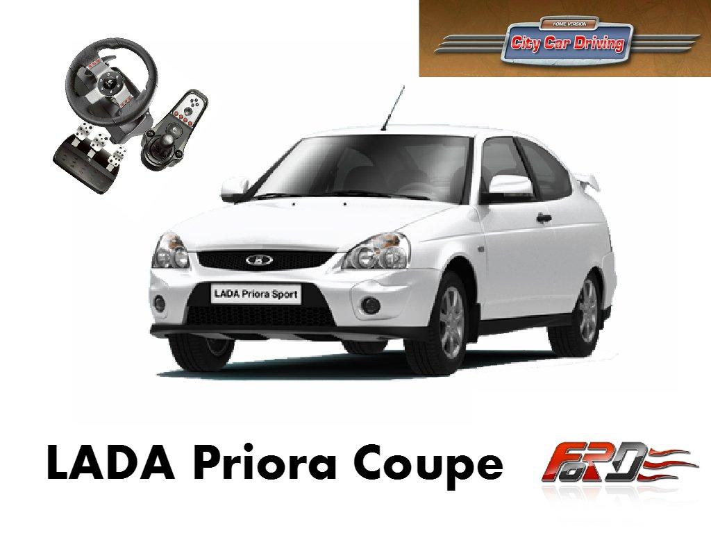Lada Priora 2172 Coupe тест-драйв, обзор City Car Driving  - Изображение 1