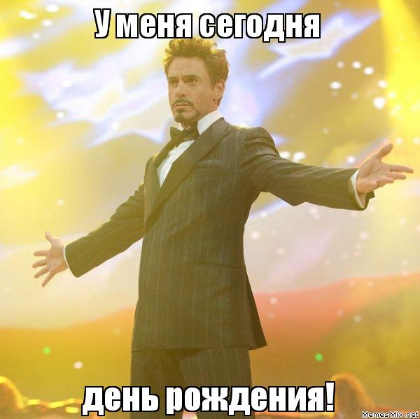 Мне сегодня 30 лет-1 годик))) - Изображение 1