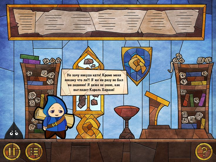 Message Quest на #GamesJamUnity - Изображение 2