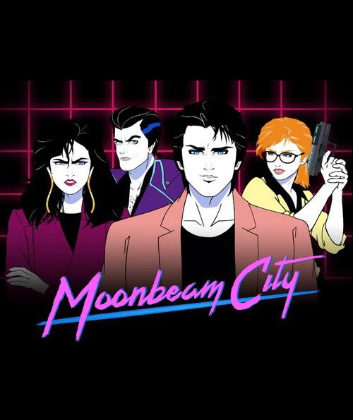 Город лунного луча / Moonbeam City  - Изображение 1