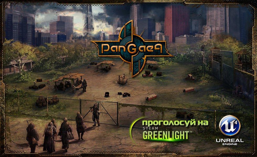 Мы вышли с проектом Pangaea: New World  на голосование в Steam. - Изображение 1