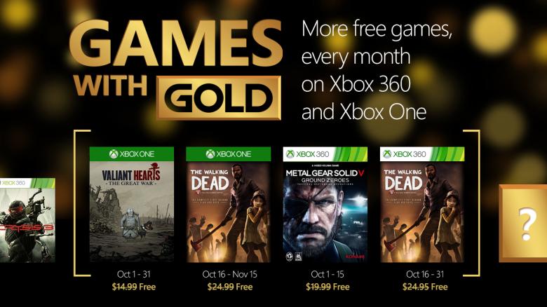 Бесплатные игры Xbox Live Gold на октябрь - Изображение 1