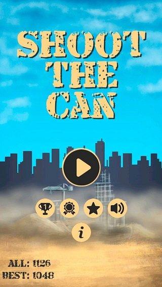 Мобильная аркадка Shoot The Can с реалистичной физикой - Изображение 2