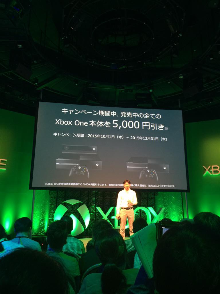Microsoft объявила о снижении цены на X1 в Японии и анонсировала линейку переизданий лучших хитов - Изображение 1