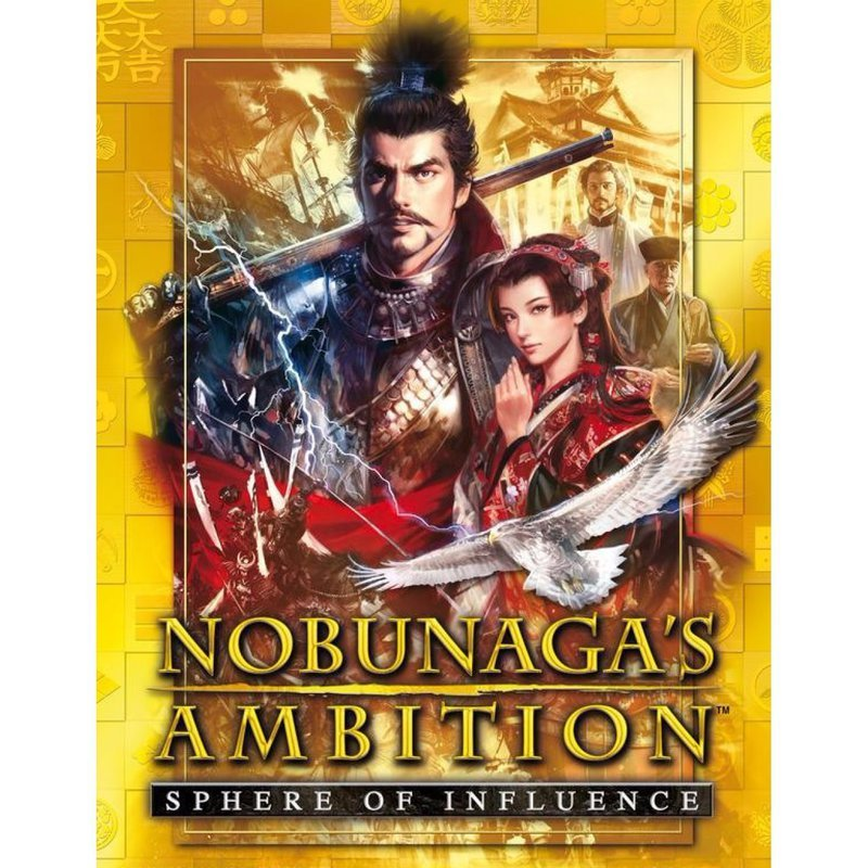 NOBUNAGA'S AMBITION: Sphere of Influence и Act of Aggression - Изображение 1