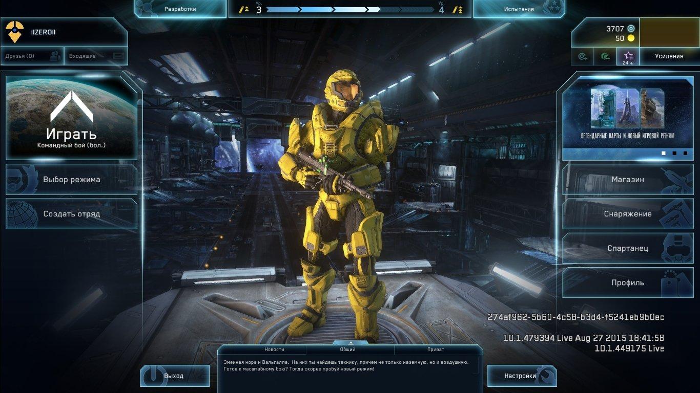 Мысли вслух (Halo Online) [1] - Изображение 3