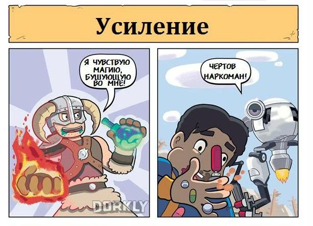 Немного хороших Комиксов (не моих) - Изображение 5