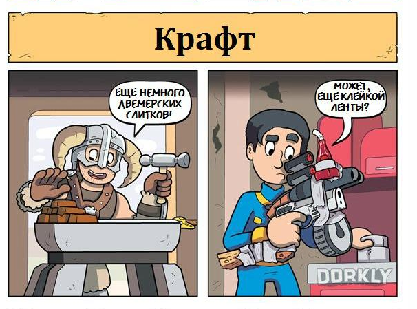 Немного хороших Комиксов (не моих) - Изображение 3