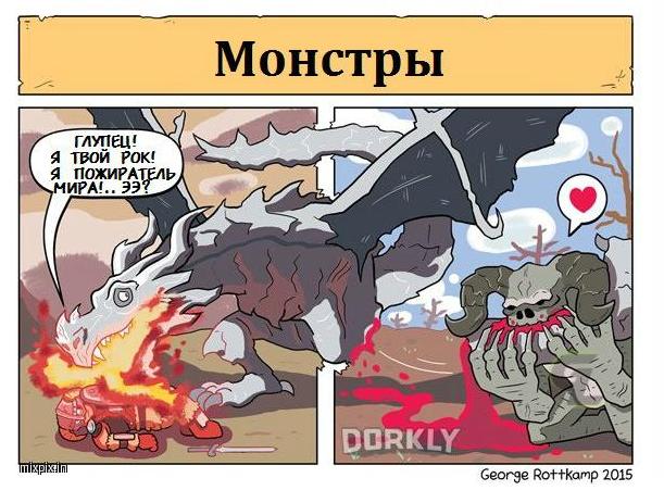 Немного хороших Комиксов (не моих) - Изображение 6