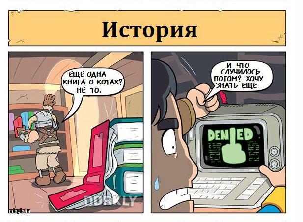 Немного хороших Комиксов (не моих) - Изображение 4