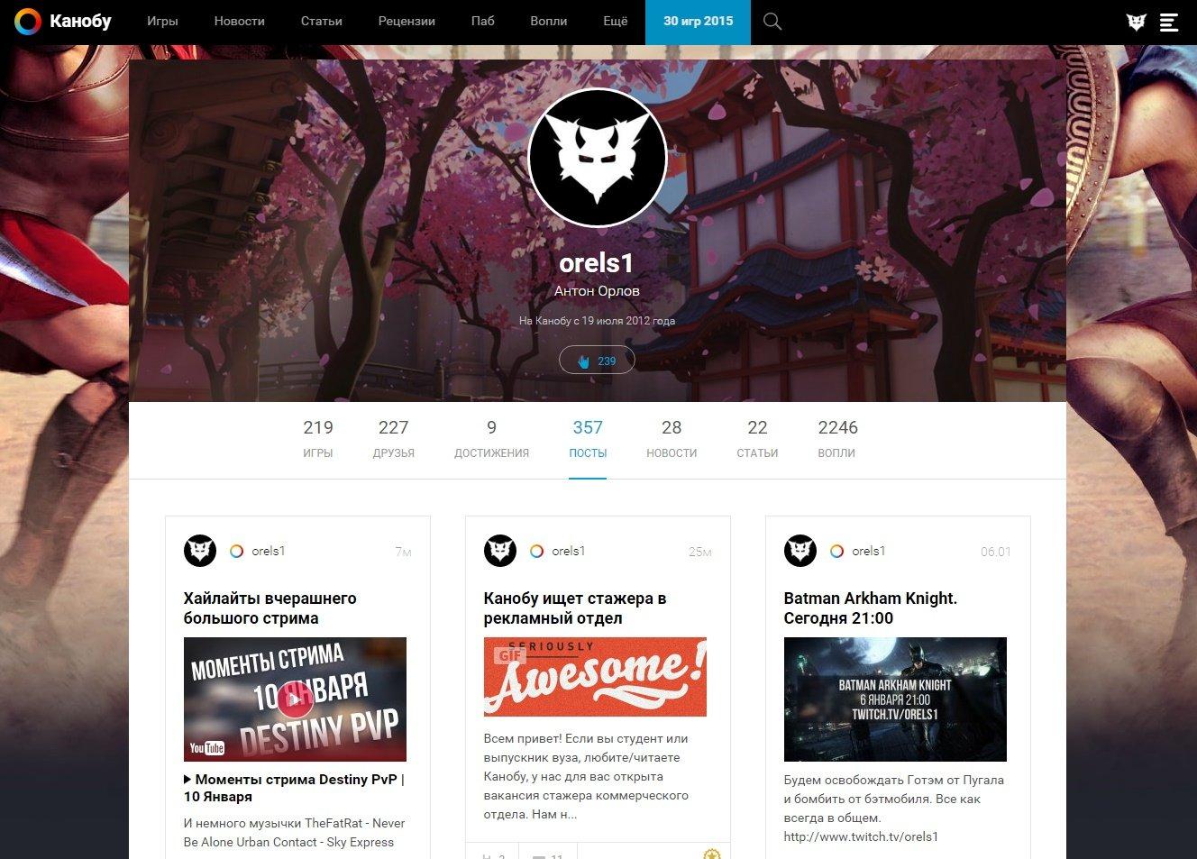 Новый профиль! #updateKanobu - Изображение 1