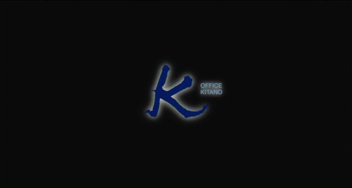 Такеши Китано - Изображение 8