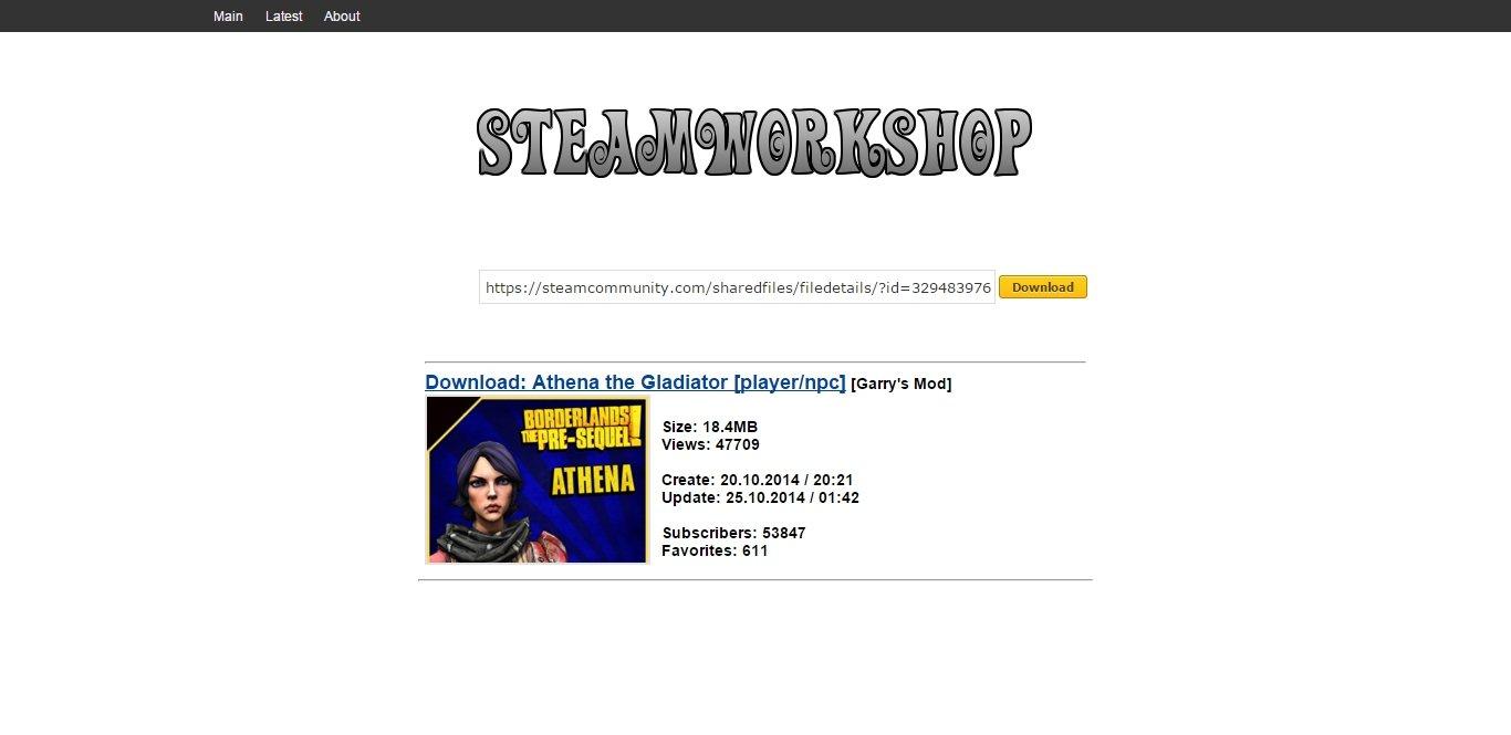 Скачка файлов со Steam Workshop - Изображение 3
