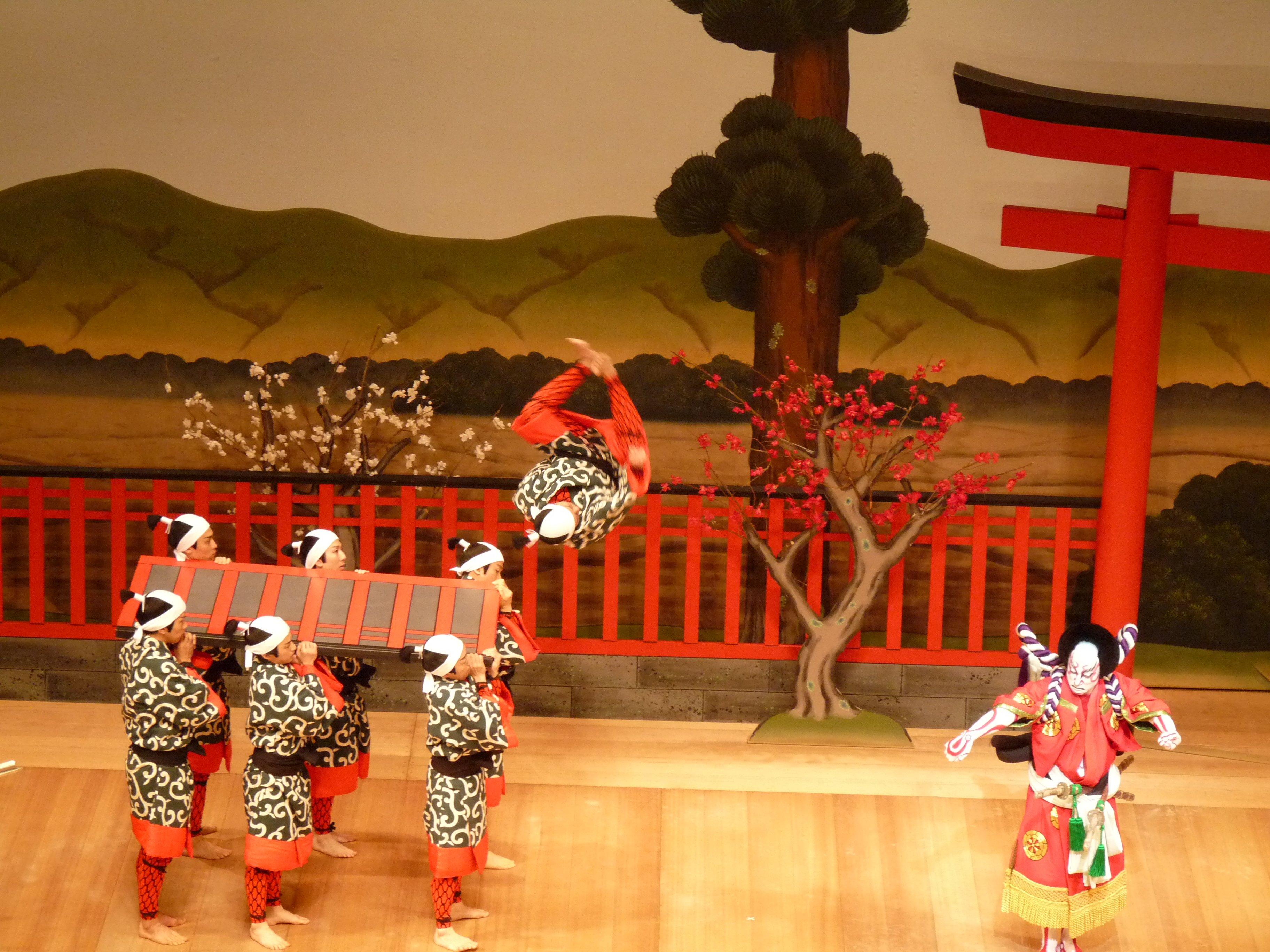 Такеши Китано - Изображение 3