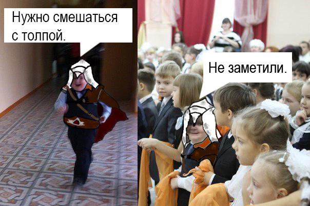 AССАСИНЫ! - Изображение 4