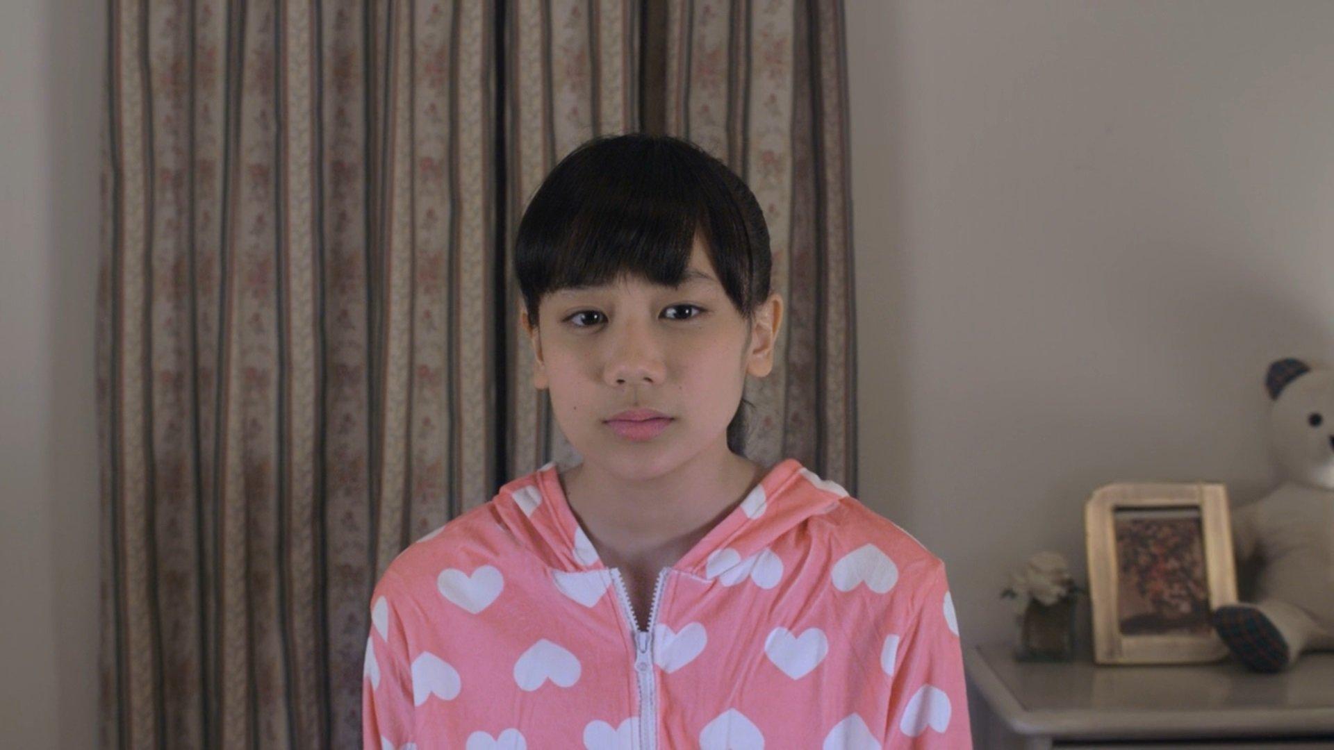 HK: Hentai Kamen.  - Изображение 13