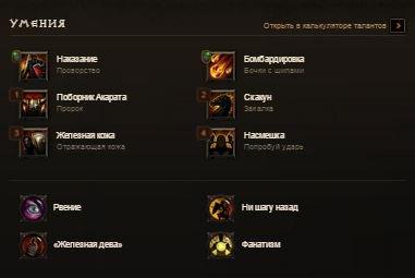 Diablo 3. Лучший билд для крестоносца р.2.4.0. - Изображение 4
