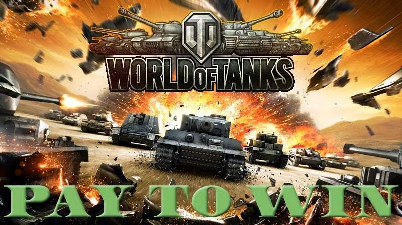 World of Tanks: донат решает, официально - Изображение 1