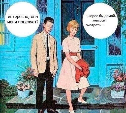 Is This Memes? Откуда берутся мемы + ТОП-5 мемов прошедших недель - Изображение 1