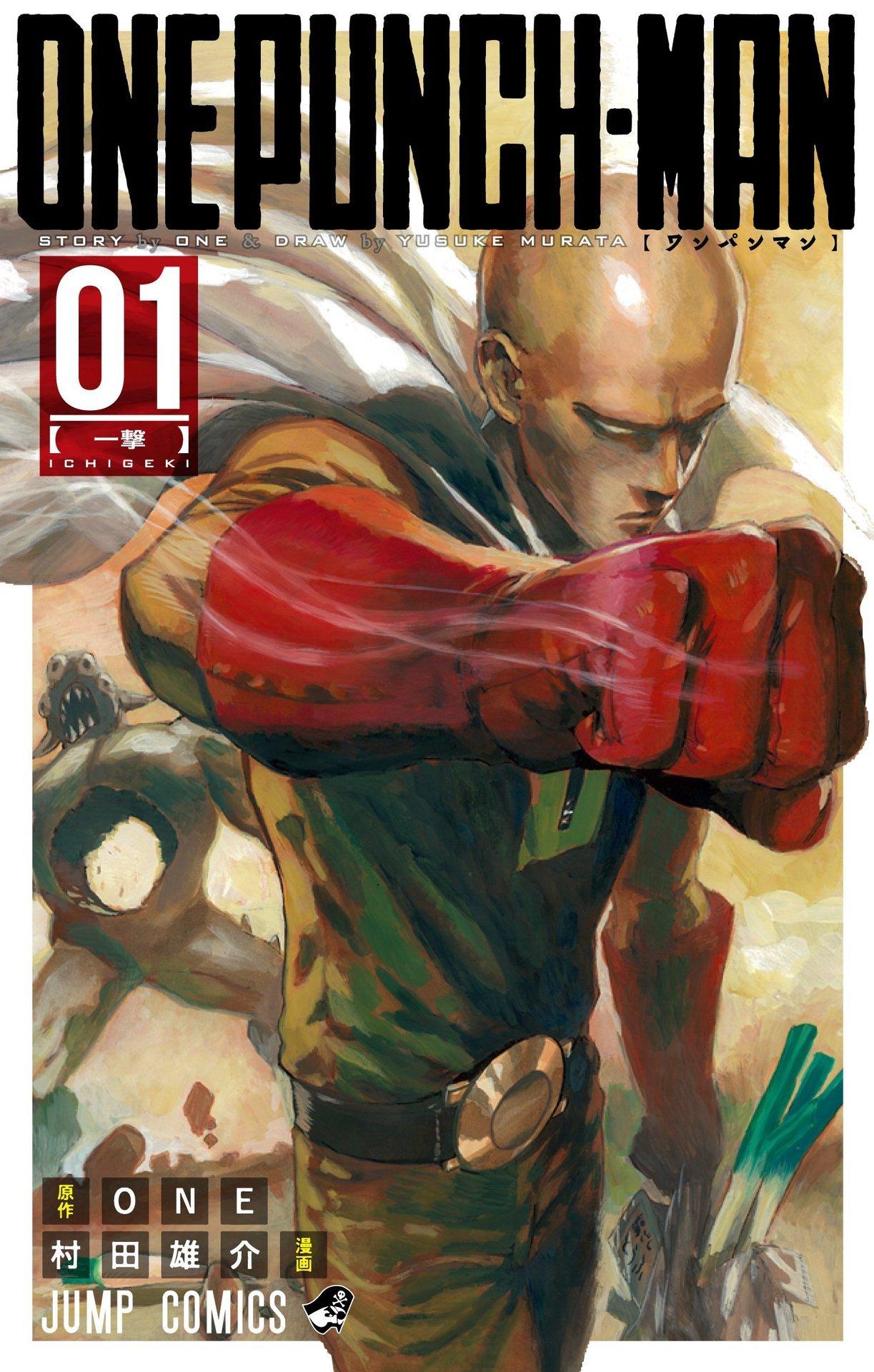 OnePunch-Man: С Великой Силой Приходит Великая Скука - Изображение 8