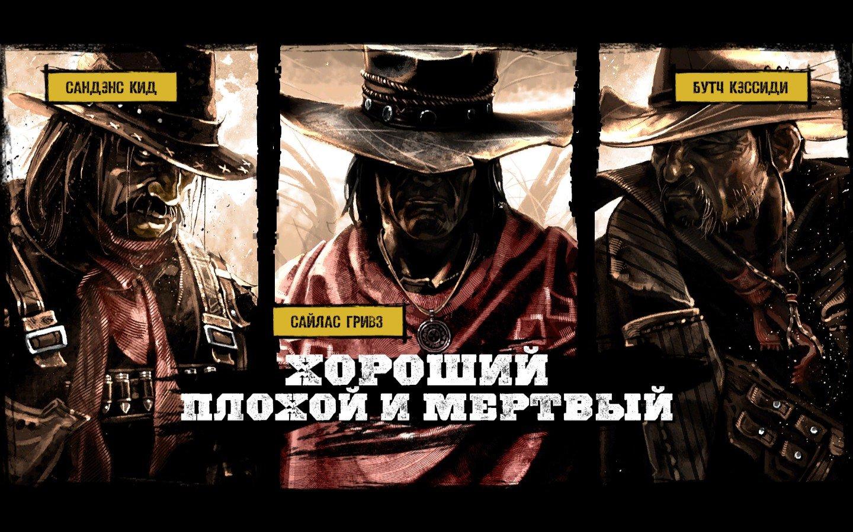 Мнение об игре Call of Juarez: Gunslinger - Изображение 7