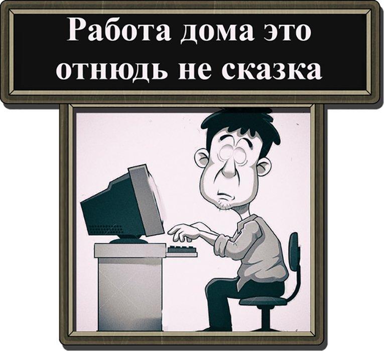 Почему мы не умеем работать - Изображение 4