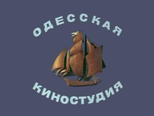 Одесская киностудия выложила свои фильмы на YouTube - Изображение 1