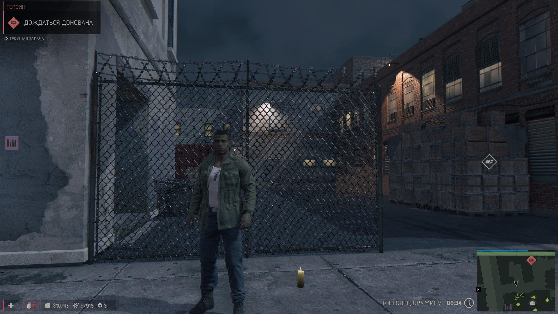 Необходимость пинать Mafia 3 - Изображение 6