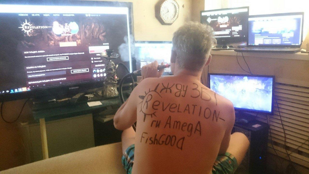 Итоги конкурса Revelation. - Изображение 4