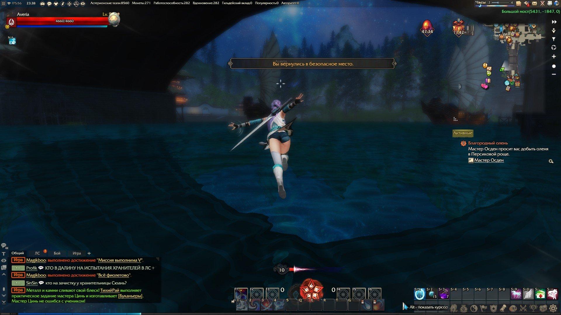 Игры бегать по воде