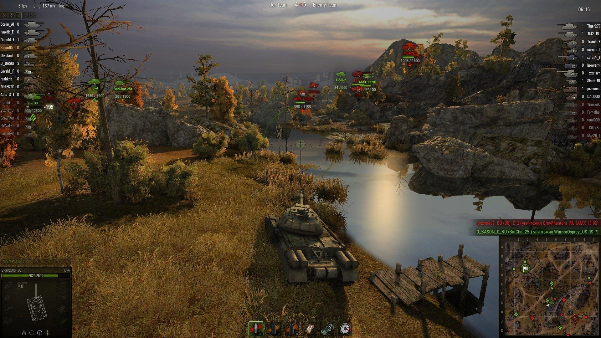 - Заряжай! – Готов! – Выстрел! (World of Tanks VS Armored Warfare VS War Thunder) - Изображение 2