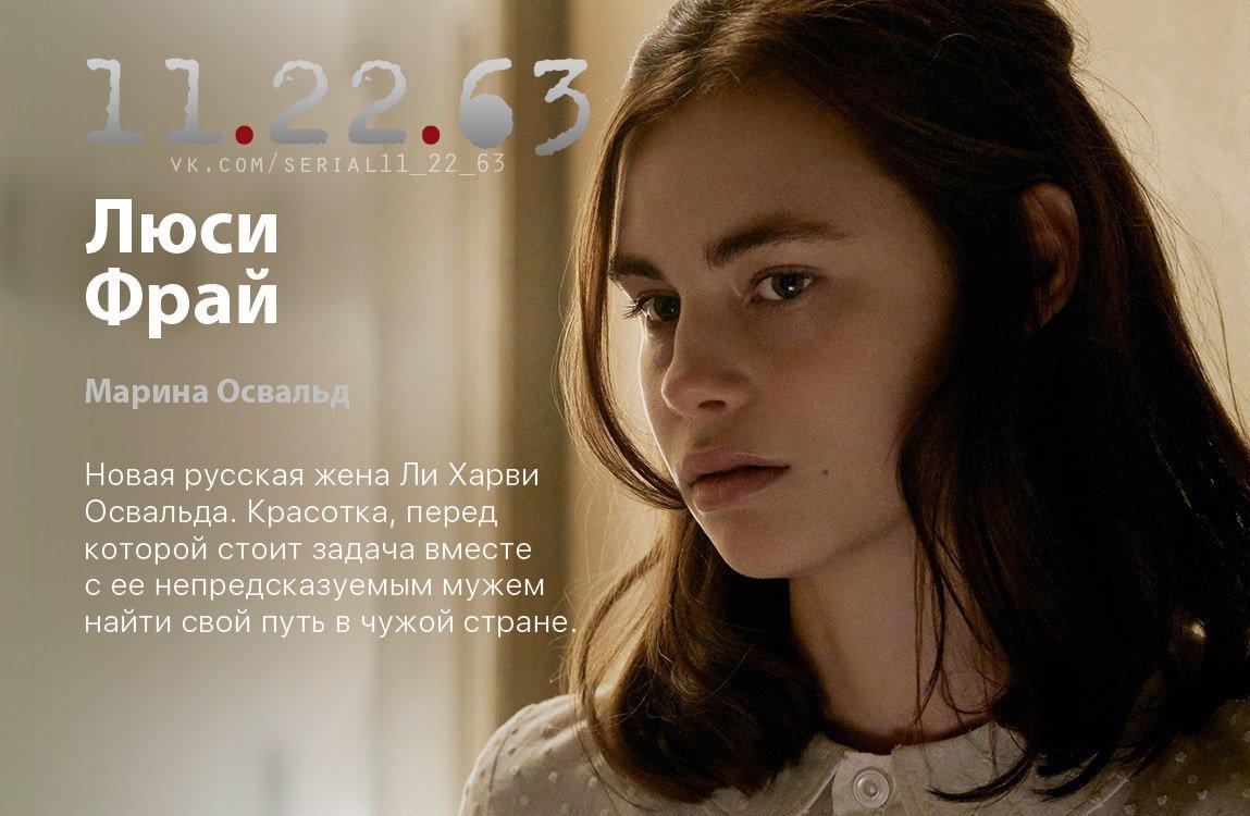 [Впечатления] 11.22.63 - Изображение 12