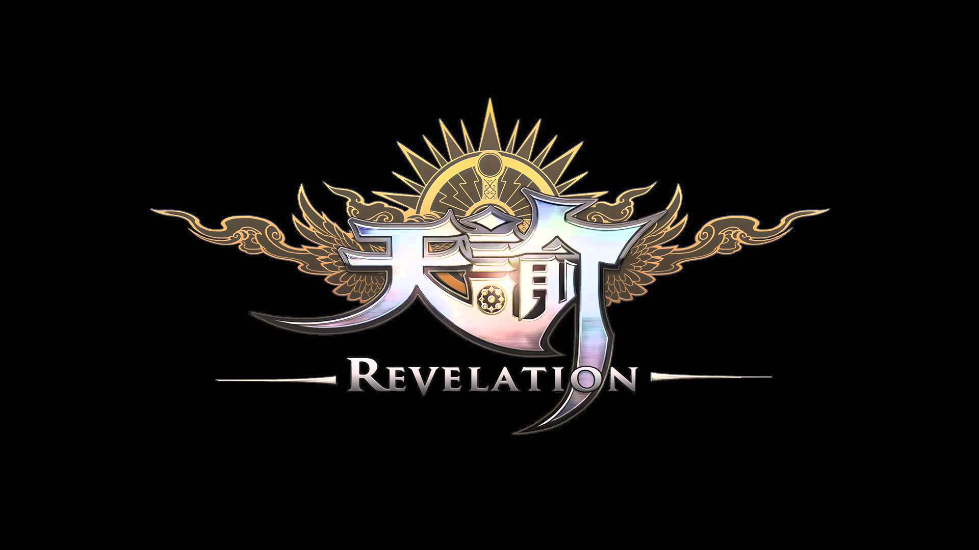 Путешествие по Revelations Часть 4 - Изображение 1