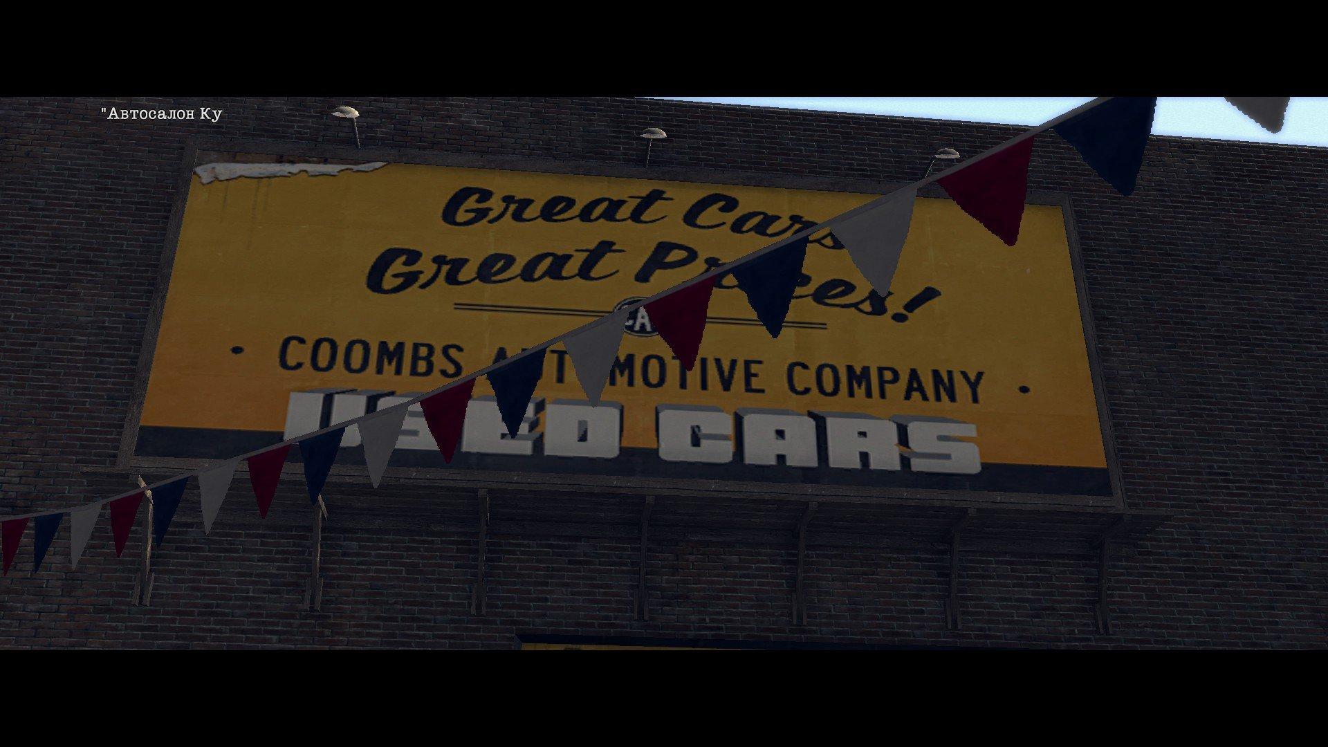 Пост-прохождение L.A. Noire Часть 7 - Изображение 12