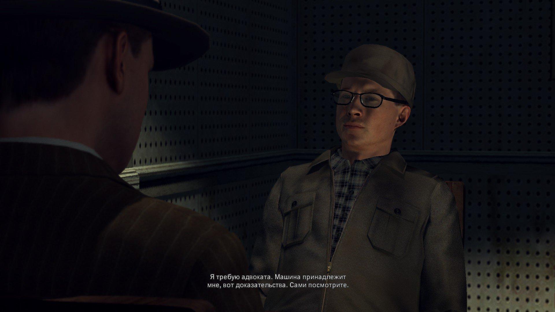 Пост-прохождение L.A. Noire Часть 7 - Изображение 24