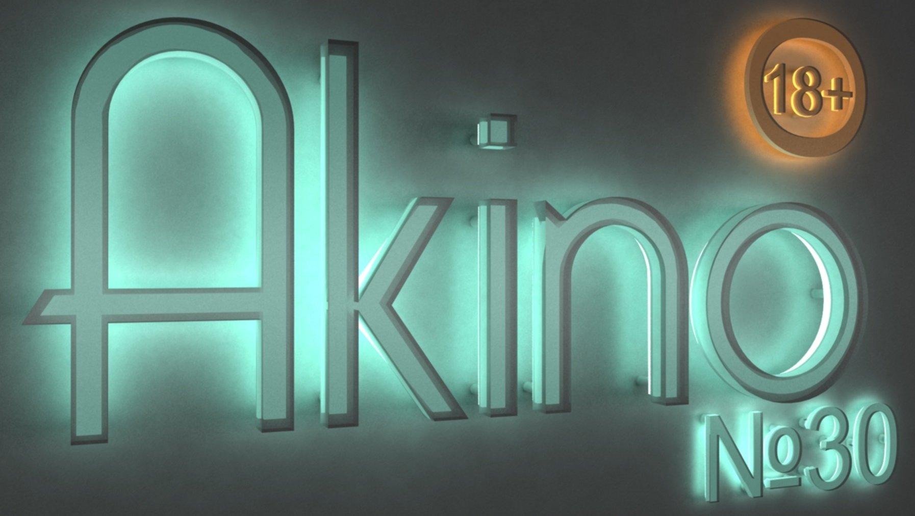 Подкаст AkiNO Выпуск № 30 (18+) - Изображение 1