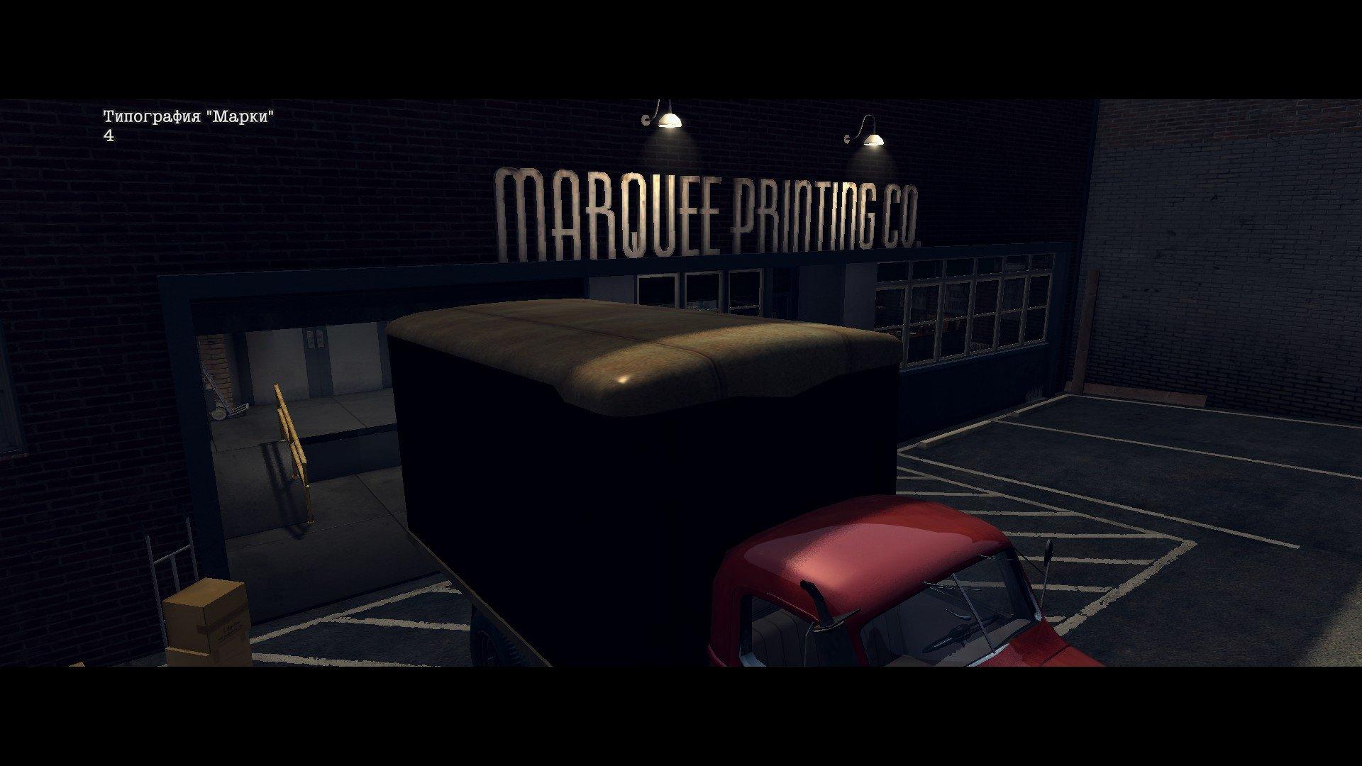 Пост-прохождение L.A. Noire Часть 7 - Изображение 17