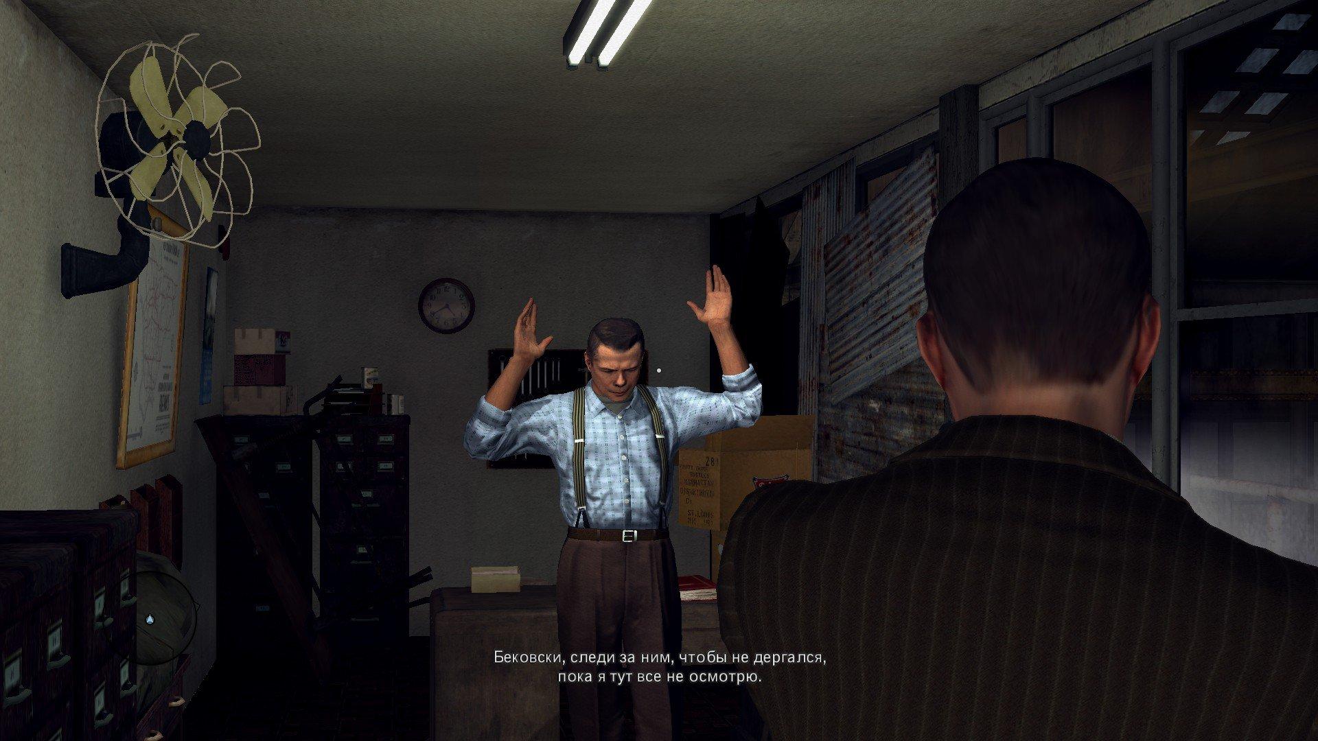 Пост-прохождение L.A. Noire Часть 7 - Изображение 32