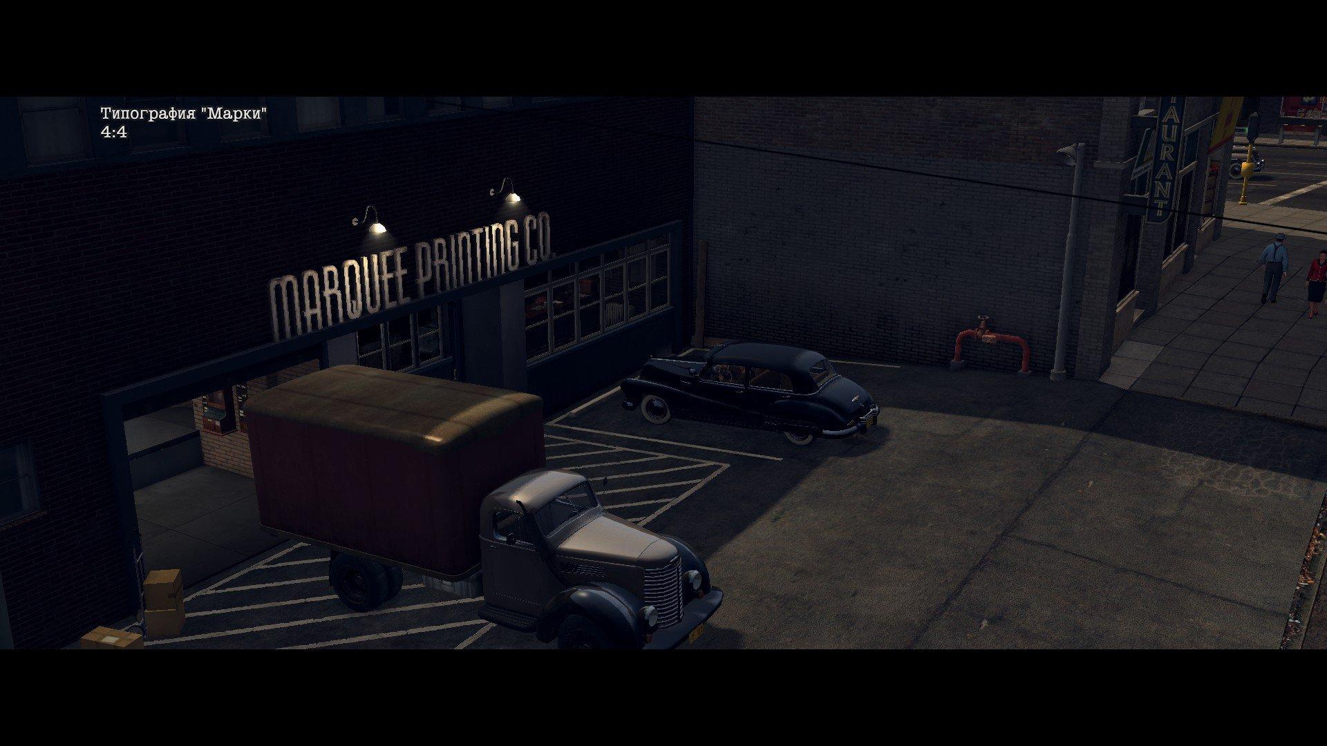 Пост-прохождение L.A. Noire Часть 7 - Изображение 38