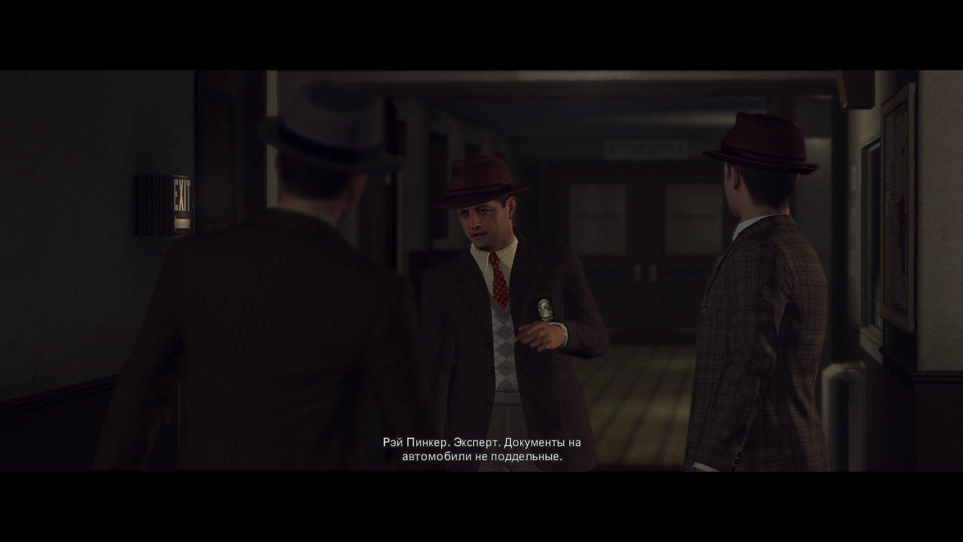 Пост-прохождение L.A. Noire Часть 7 - Изображение 25