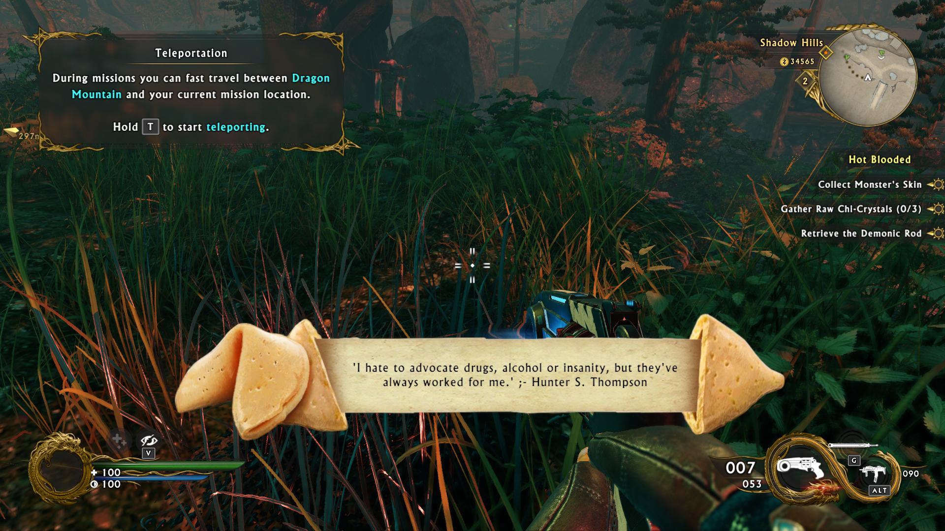 [PC] Обзор игры Shadow Warrior 2 - Изображение 2