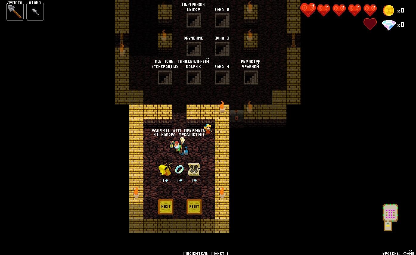 А вы играли в… Crypt of the Necrodancer? - Изображение 5