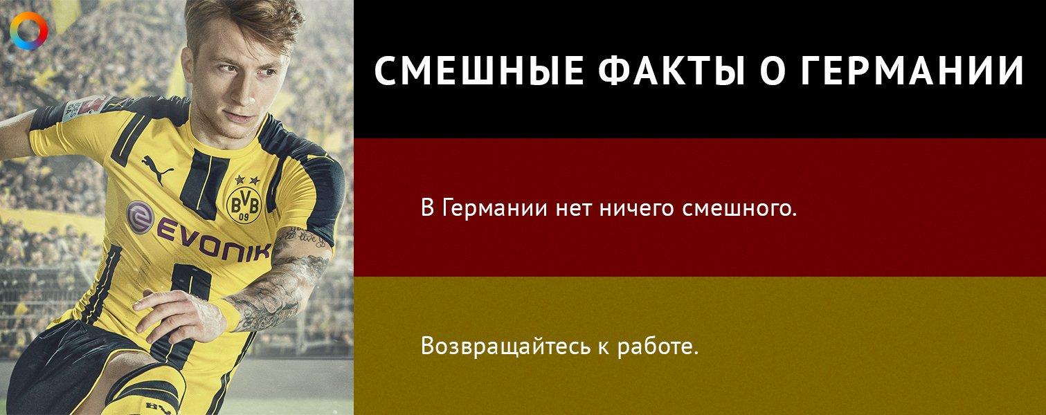 Редакция?! Уволена! - Изображение 4