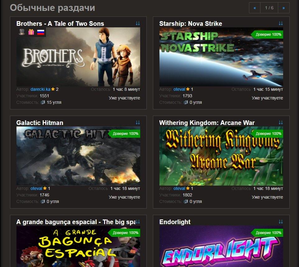 Сайт GameMiner официально RIP. Немного истории. - Изображение 2