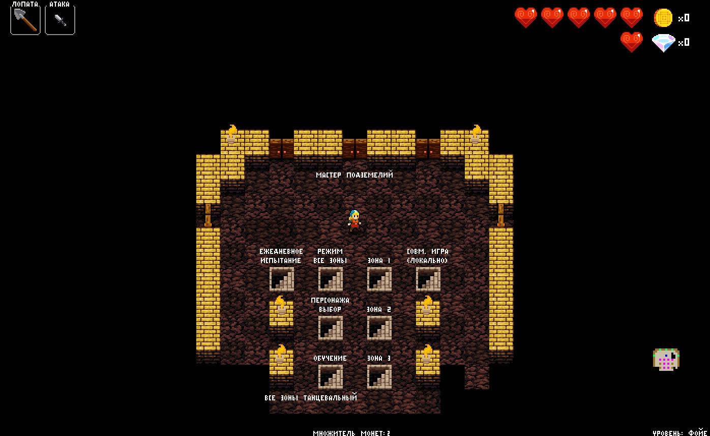 А вы играли в… Crypt of the Necrodancer? - Изображение 2