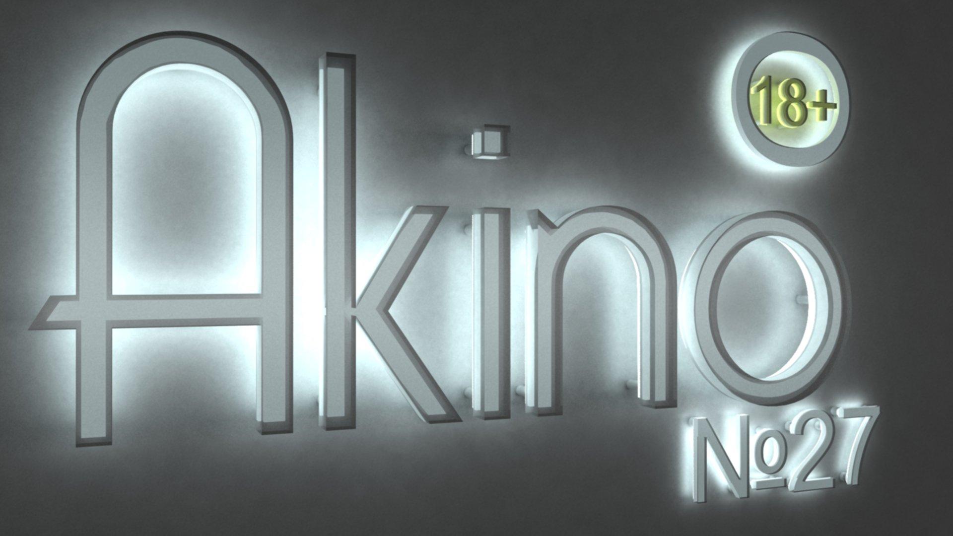 Подкаст AkiNO Выпуск № 27 (18+) - Изображение 1