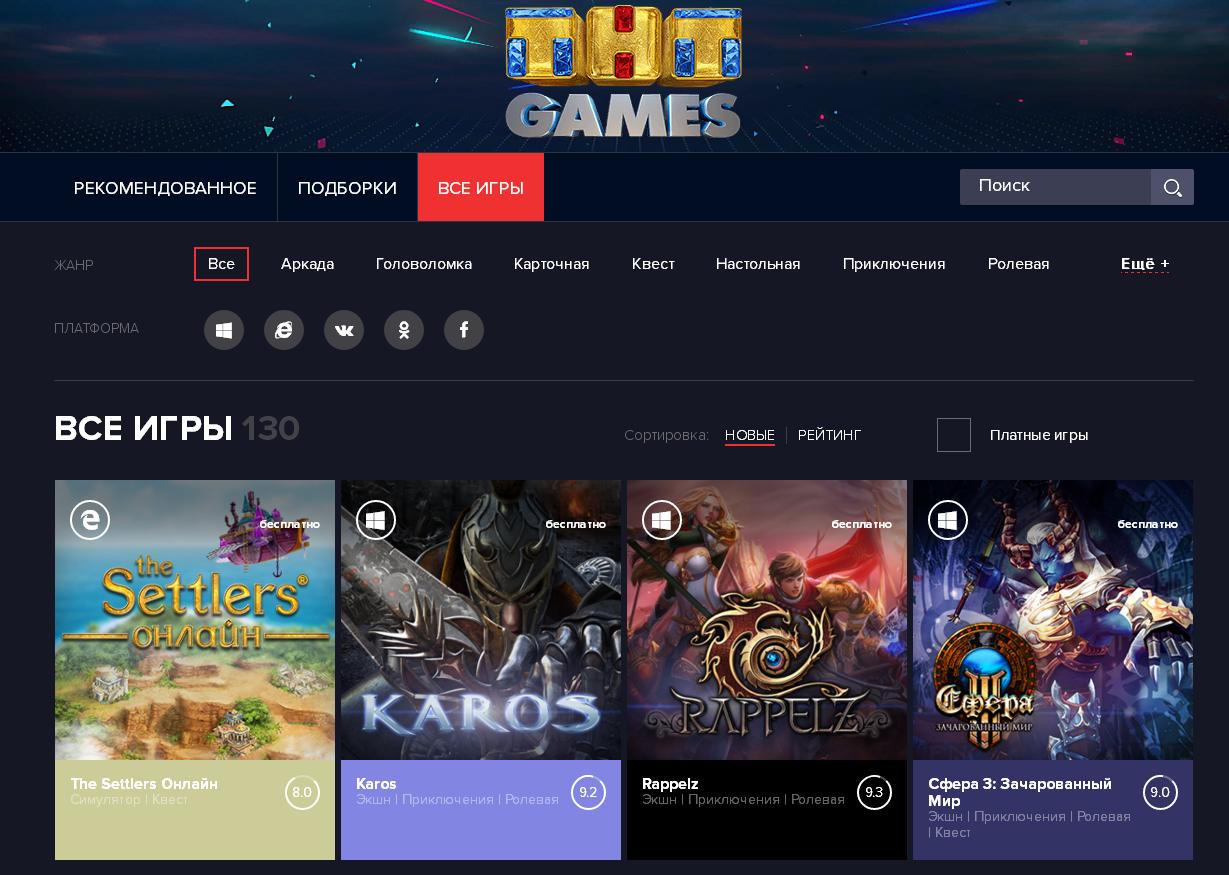 NIKITA ONLINE стала партнером игрового портала «ТНТ-Games». - Изображение 1