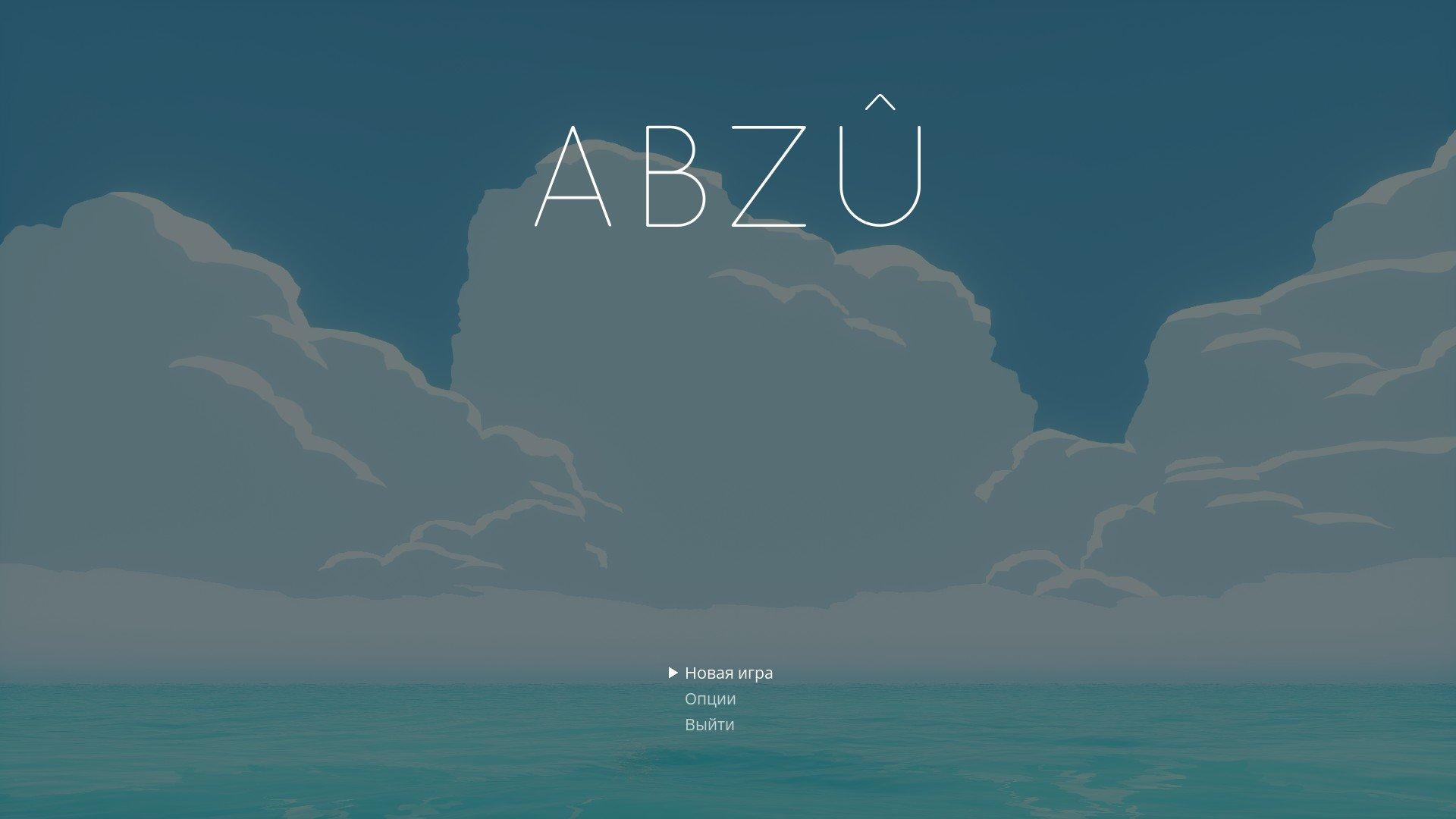 Пост-прохождение Abzu. - Изображение 1