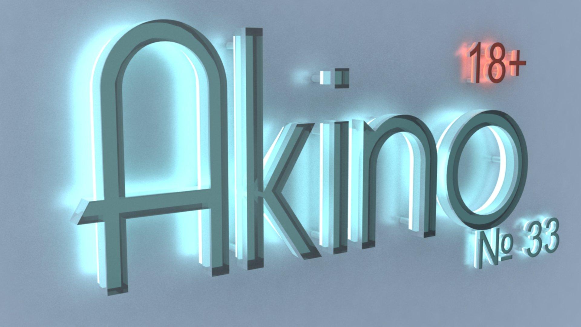 Подкаст AkiNO Выпуск № 33 (18+). - Изображение 1